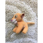 Disneys Lion King II Simbas Pride Plush 1998 Mcdonalds #4 Kiara