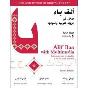 Alif Baa with Multimedia by Kristen Brustad