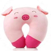 Pink Piggy U Shape Feeding & Nursing Baby Neck Pillow