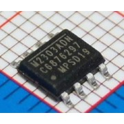 Circuito Integrado / Chip SMD IC33851201 Audio Para Apple IPhone 5S
