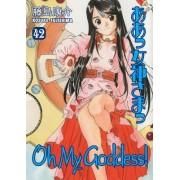 Oh My Goddess!: Volume 42 by Kosuke Fujishima