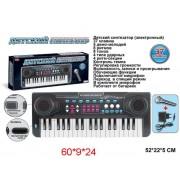 Синтезатор 37 клав., черный, эл. звук, микрофон, адазапись, элементы питания не входят в комплект.