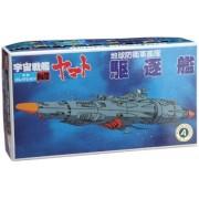 Mecha collection NO.12 Earth Defense Force destroyer (japan import)