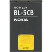 Nokia 105 Battery 800 mAh