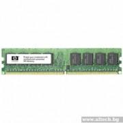 DDR3, 8GB, 1333MHz, HP PC3-10600 (500662-B21)