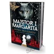 ►Majstor-i-Margarita-Mihail-Bulgakov◄