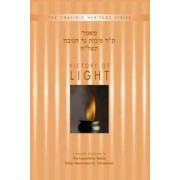 Victory of Light - Mitzvat Ner Chanukah 5738 (CHS) by Menahem Mendel Schneersohn