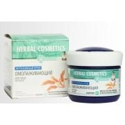 Crema intensiva de noapte cu efect de intinerire 15% concentratie de ulei de germeni de gr