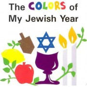 Colors of My Jewish Year by Marji Gold-Vukson