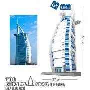 RIANZ All New Building Construction Blocks for Kids Boys & Girls (The Burj AL Arab Hotel Dubai)