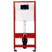 Rezervor WC cu cadru TECE BASE, actionare frontala, H=1120mm, izolare fonica si clapeta crom
