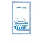 Zelltuch-Serviette Akropolis 2-lagig, 36 x 36 cm 1/8 Falz (4x300)