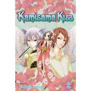 Kamisama Kiss, Vol. 2 by Julietta Suzuki