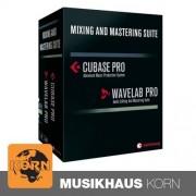 Steinberg Cubase Pro + Wavelab Pro MM Suite