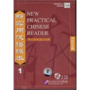 New Practical Chinese Reader vol.1 - Textbook (DVD) by Xun Liu