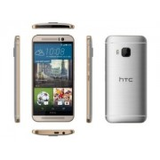 Смартфон HTC One M9+ Silver/Golden 99HADR065-00