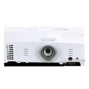 Proiector Acer H5381BD DLP