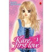 Kare First Love: V. 1