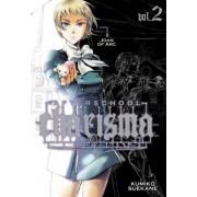 Afterschool Charisma, Vol. 2 by Kumiko Suekane