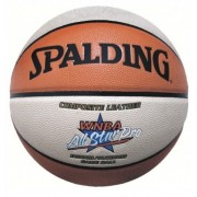 Minge baschet Spalding WNBA All Star Game Ball
