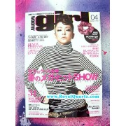 Woofin Girl April 2008 Features Namie Amuro