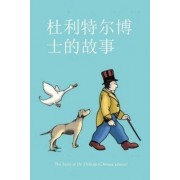 The Story of Dr. Dolittle (Chinese Edition) by Hugh Lofting
