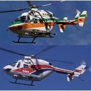 """1/72 BK-117 """"disaster prevention helicopter"""" (2 aircraft set) (02086)"""