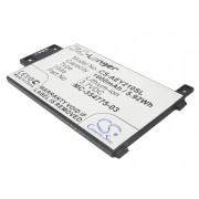 Amazon Kindle Paperwhite / 58-000008 1600mAh 5.92Wh Li-Ion 3.7V (Cameron Sino)