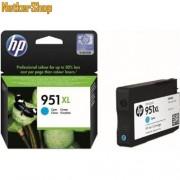HP CN046AE (951XL) Cyan eredeti tintapatron (1 év garancia)