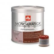 Cafea illy 21 capsule iperespresso monoarabica GUATEMALA cu cofeina