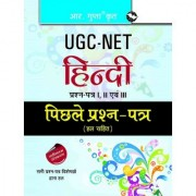 Ugc Net Hindi (Paper I Ii Iii) Previous Papers (Solved)