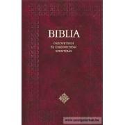 Családi Biblia Ószövetségi és Újszövetségi Szentírás