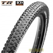 Maxxis Ardent Race 29x2.20 Tubeless Ready DUAL EXO Protection