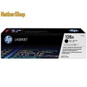 HP CE320A (128A) fekete eredeti toner (1 év garancia)