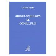Ghidul Schengen al consulului.