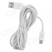USB 2.0 Male to Micro USB Male Data Charging Cable for Google Nexus 7 / Nexus 7 II - White (3m)