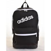 Adidas unisex hátitáska BP DAILY CD9905