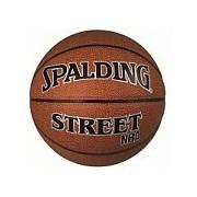 Minge baschet Spalding NBA Streetball