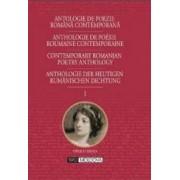 Antologie de poezie romana contemporana Vol. 1
