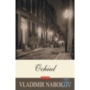 Ochiul - Vadimir Nabokov