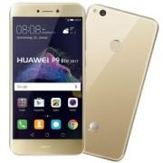Mobitel Huawei P9 Lite 2017 Dual SIM zlatni P9 Lite (2017) Dual SIM zlatni
