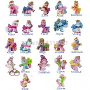 20Pcs/lot 3CM Simba Filly Little Horse Toy Mini Horses Doll Kid