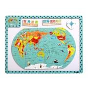 Classic Assembling Puzzle Educational Toys Infants Kids Puzzles (World Map)