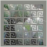 Espelho Decorativo Labirinto Kit Com 10 Unidades 17 X 15 Cm