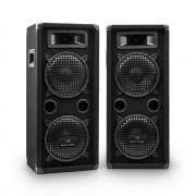 Auna PW-08X22 3-лентови DJ PA Високоговорители 1600W (JO-PW-08X22W)