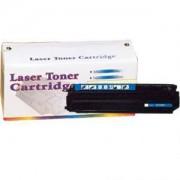 Тонер касета за Hewlett Packard CLJ 2550 Series, жълт (Q3962A) NT-C3962F