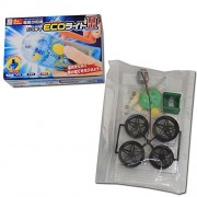 Kit extensive experiments can also (motor car parts with) power generation and storage experiment [use of electricity handy ECO light (japan import)