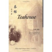 Teahouse by She Lao