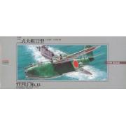 IJN Kawanishi Type2 Mk.12 Flying Boat `Emily` (Plastic model) Micro Ace(Arii) 1/144 Japanese Fighter Aircraft|No.8 (japan import)
