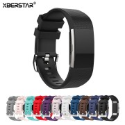 XBERSTAR Watchband Strap for Fitbit Charge 2 Charge2 Heart Rate & Activity Tracker Sports Silicone Bracelet Strap